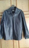 Мужской костюм valenti, продается куртка мужская кожанная, Малая Сердоба