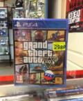 PS4 GTA 5 Новый, Тверь
