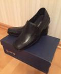 Туфли, купить мужскую обувь в интернет магазине с доставкой по россии, Жирнов