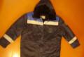 Спецодежда-Новая куртка (зима), Штаны и шапка, толстовка с капюшоном женская i\m cat, Оренбург