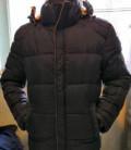 Спортивный костюм хуго босс мужской купить, зимняя куртка на синтепоне, Новосинеглазовский