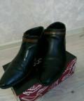 Ботинки, купить кроссовки адидас climacool красные, Марьинская