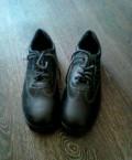 Блузки для девушек интернет магазин, ботинки со шнурками, Оренбург