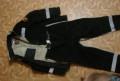 Продам костюм сварщика, майки и футболки женские купить от производителя розница, Челябинск