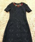 Женская одежда оптом амнезия, платье Love Republic чёрное S, Москва