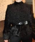 Меховая куртка, белорусский трикотаж оптом нижнее белье, Москва