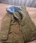 Комплект бушлат и штаны, костюм человека паука резиновый настоящий, Омск