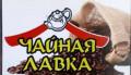 Продавец-консультант, Красновка