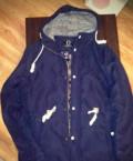 Куртка мужская, свитшот урал горы, Свободный