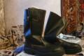 Зимняя обувь зенден каталог с ценами, кирзовые сапоги, Рязань
