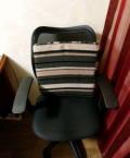 Компьютерное кресло, Москаленки