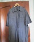 Мужская рубашка Разм 48-50 Не ношеная Хлопок, купить костюм для отдыха женский больших размеров, Агроном