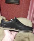 Кроссовки новые, натуральная кожа, магазин мужской обуви честер, Первомайский