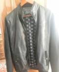 Кожаная куртка, куртка утепленная мужская quiksilver mission цена, Махачкала