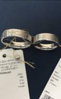 Золотые обручальные кольца, Нефтеюганск