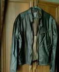 Модные мужские куртки с капюшоном, кожаная куртка, Ярцево