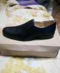 Мужская обувь 46 размера, туфли, Дорогобуж