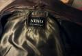 Кожаная куртка р.50, мужская одежда распродажа, Красногородск