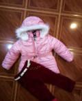 Вещи для девочки от 1 до 2, 5 лет, Новопавловск
