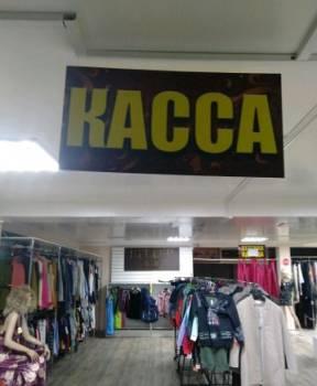 Оборудование под магазин одежды