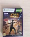 Игра « Star Wars» на Xbox 360, Стрелица