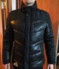 Зимняя куртка (не пух), интернет магазин брендовой одежды шанель, Новомосковск