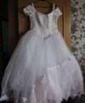 Костюм для зимней рыбалки rapala купить дешевле, свадебное платье р.54, Тольятти