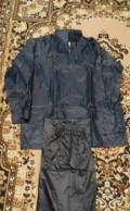Влагозащитный костюм, куртка мужская демисезонная аляска, Аскино