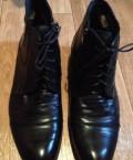 Ботинки зимние новые натуральная кожа p. 41, бутсы найк с носком роналдо, Шатки
