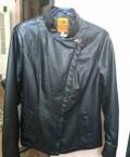 Кожаная куртка, платье twin set летучая мышь с сердечком из страз, Излучинск