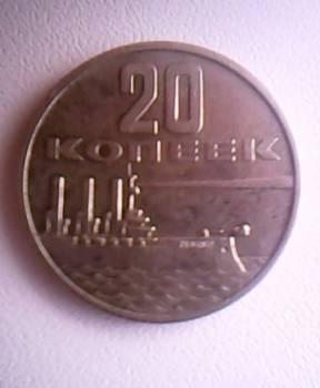 Продам монету СССР