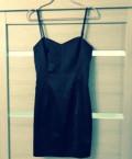Платья от валентина купить интернет магазин, платье kira plastinina, Рождествено