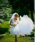 Женская одежда американские размеры, свадебное платье плюс браслет и сережки, Брянск