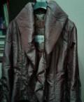 Куртка женская, спортивный костюм найк мужской цены, Амурск