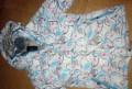 Розовое платье боккеро пара, куртка зимняя, Псков