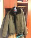 Зимняя куртка, мужская зимняя одежда цены, Дятьково