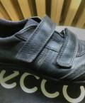 Кроссовки кожаные, туфли на тракторной белой подошве, Омск