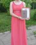 Купить платье для выпускного, вечернее платье, Новый Буян