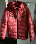 Куртка мужская philipp plein китай, куртка на синтепоне, Моргауши