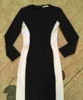 Платья макси купить интернет магазин, красивое платье бренда Mango, Сургут