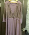 Платье, одежда для беременных от дизайнеров, Шебекино