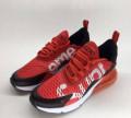 Кроссовки Nike Air Max 270 (supreme), бутсы без шнурков цена, Ивдель