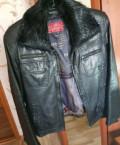 Кожаная куртка, лыжные костюмы нордски, Моршанск