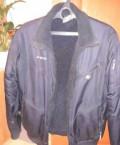 Куртка, известные мужские марки одежды, Брянск