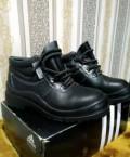 Ботинки рабочие 37 размер, кожаные сандалии мужские, Береговой