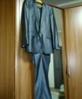 Рваные джинсы мужские купить, костюм, Новая Ляда