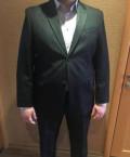 Костюм мужской Moder, мужской костюм для выпускного вечера, Приморка