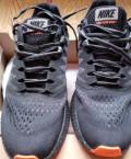 Nike Air Zoom Span 2 Shield оригинал, месси лионель бутсы цена, Чебоксары