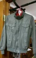 Брюки мужские распродажа, куртка мужская, Ташла