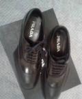 Туфли prada, зимняя мужская обувь под пальто, Камень-Рыболов